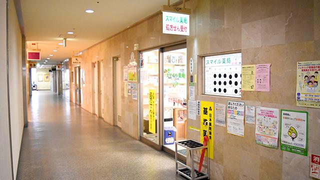 スマイル薬局 りーべる王寺店の画像