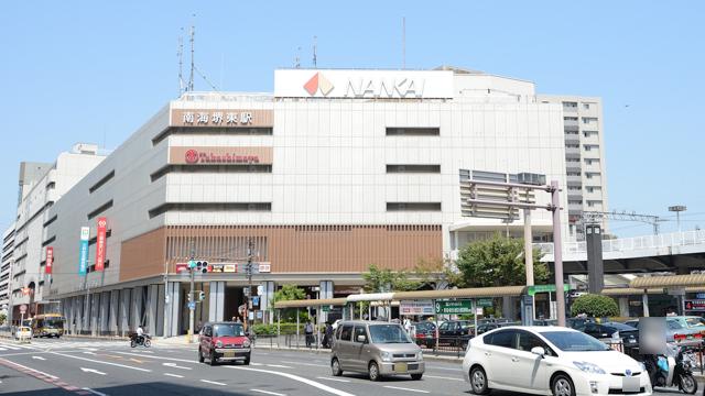 コクミンドラッグ 高島屋堺店の画像