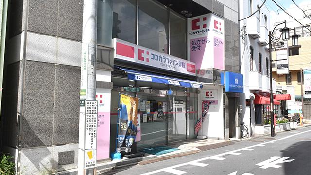 ココカラファイン薬局 成城西口店の画像