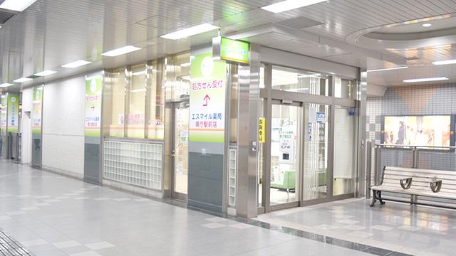 エスマイル薬局 県庁駅前店の画像