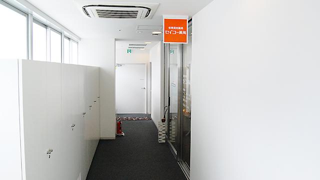 セイコー薬局 天神店の画像