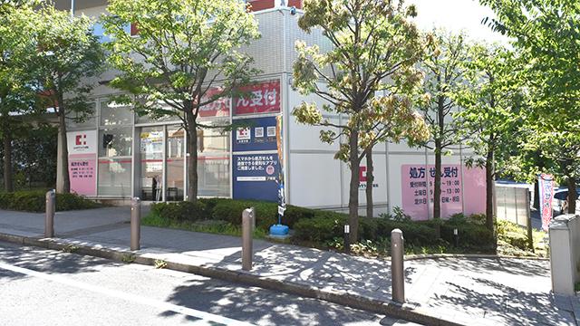 ココカラファイン薬局 太子堂店の画像