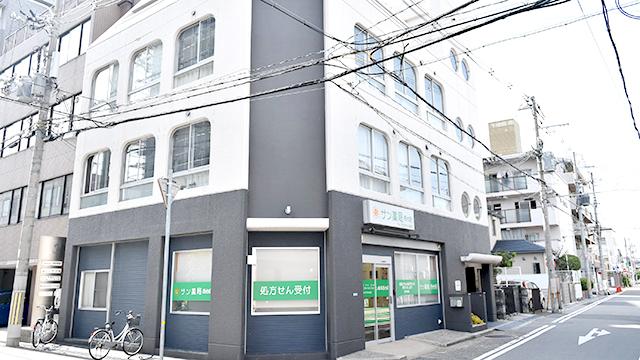 サン薬局 西台店の画像