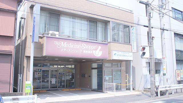 キラリ薬局 八重咲店の画像