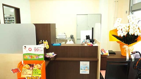 【クーポンあり】新生堂薬局 琉球つかざん店 - 沖縄県島尻郡  南風原町
