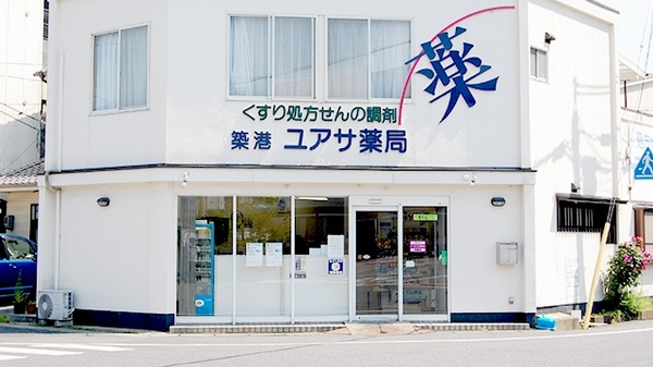 病院 岡山 労災