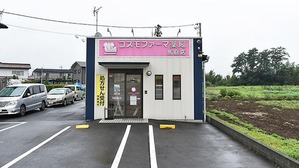 歯科 かのう 「かのう歯科」(横浜市西区