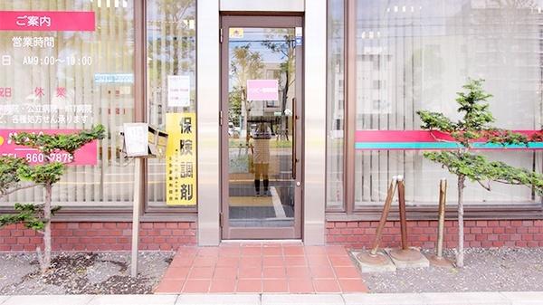 ハッピー調剤薬局 南郷店