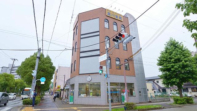 瀧川薬局 与古道店の画像