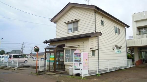 笹菊薬品株式会社 ソマギ調剤薬局