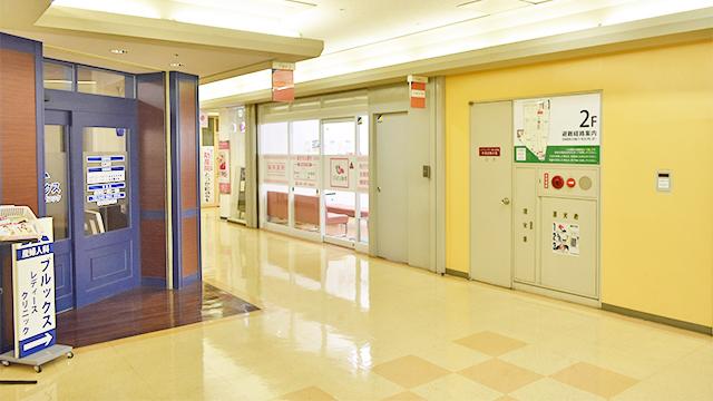 ひばり薬局 ラピス2号店の画像