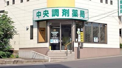 パート薬剤師/総合病院内前薬局/宮崎市清武町 -  …