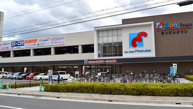 プラザ薬局 ミリオンタウン塚口店の画像