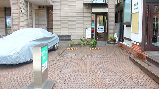 ニイナ薬局 イチョウ並木店の画像