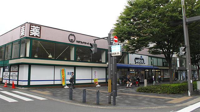 薬局ダックス 京都御池店の画像