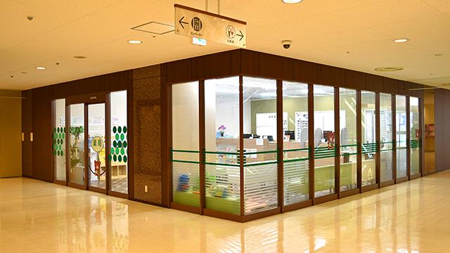 ハートンベア薬局 アピア店の画像