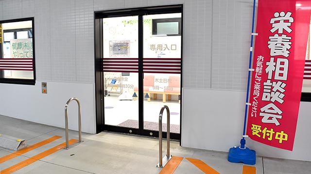 阪神調剤薬局 港南台医療モール店の画像