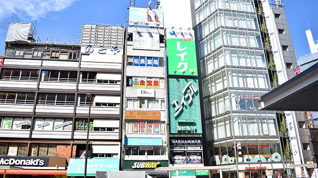 松長薬局の画像