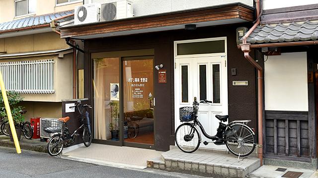 ポプリ薬局紫野店の画像