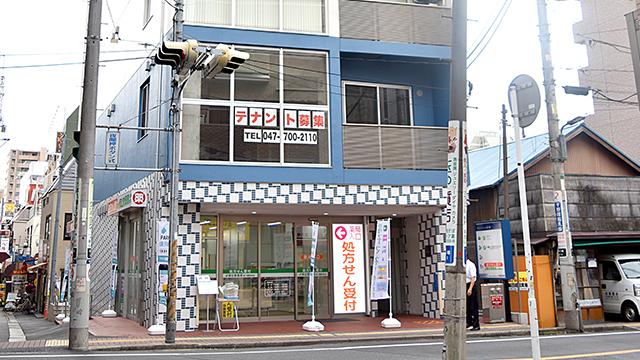 南山堂薬局 本八幡駅前店の画像