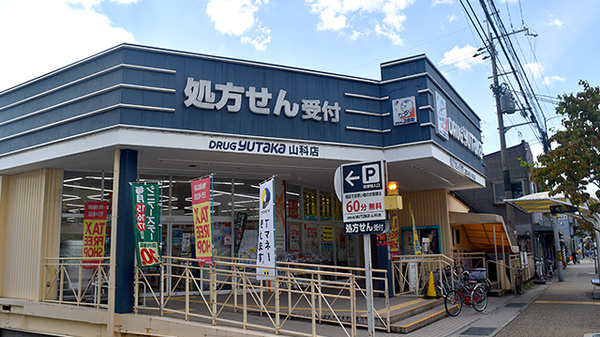 ユタカ薬局 山科