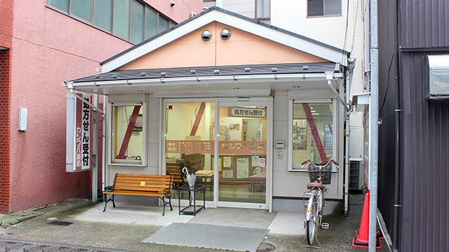 カシワバ薬局阪東橋店の画像