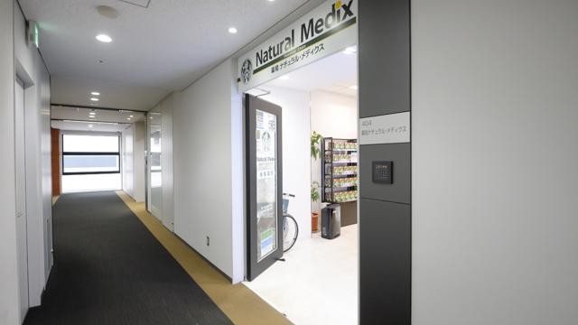 薬局ナチュラルメディクス 仙台青葉店の画像