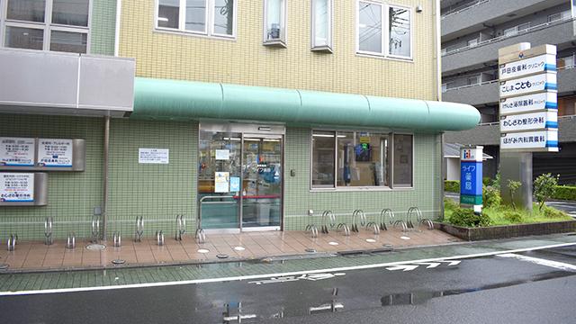 ライフ薬局竹の塚店の画像
