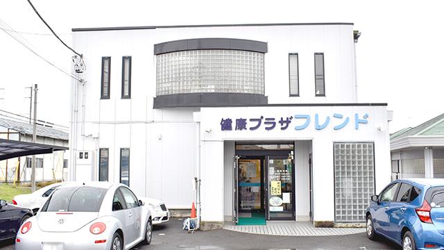 羽川薬局の画像