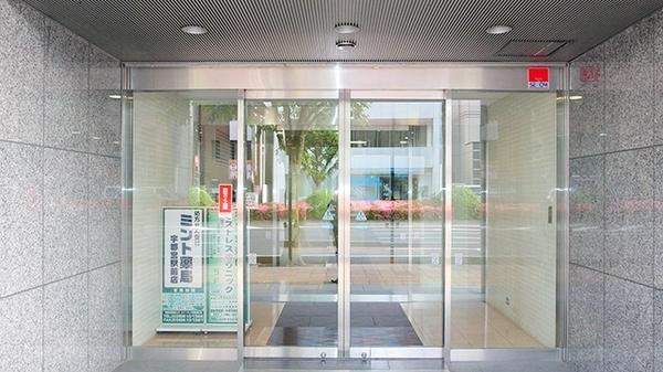ミント薬局 宇都宮駅前店