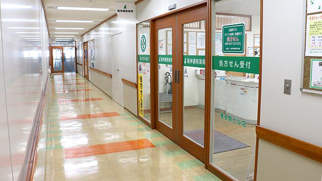 阪神調剤薬局 博多駅ビル店の画像