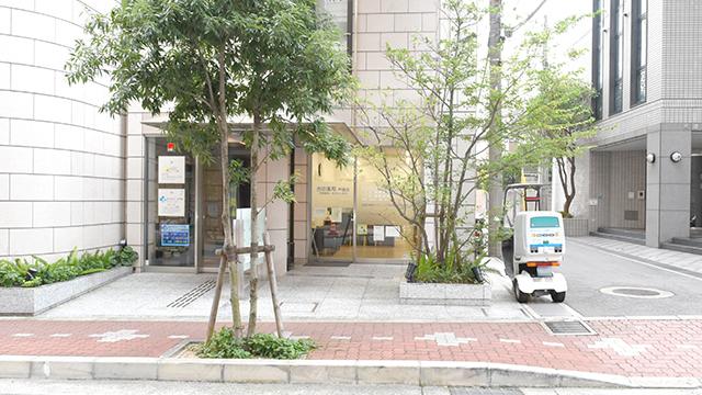 吉田薬局芦屋店の画像