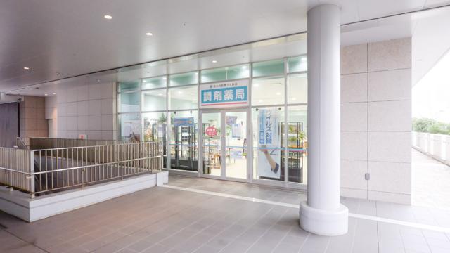 薬局日本メディカル みなとみらい店の画像