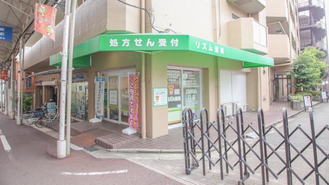 リズム薬局の画像