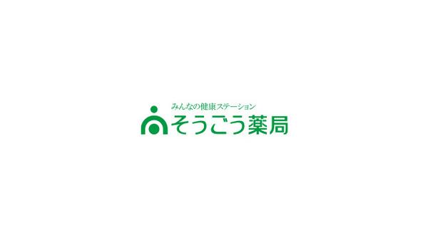 そうごう薬局 トレッサ横浜店