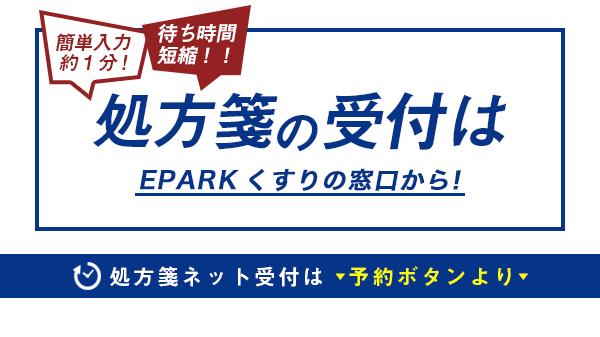 スギ薬局 袋井堀越店