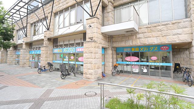 薬局メディクス 川口元郷店の画像