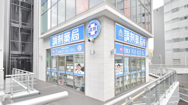 調剤薬局日本メディカルシステム 千葉西口店の画像