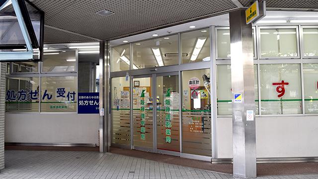 阪神調剤薬局 長田店の画像