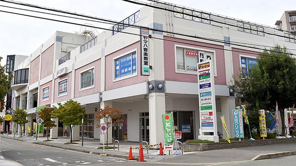 【2019年3月版】春日野道駅周辺で安い薬局・ド …