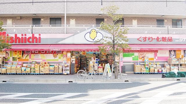 ニシイチ薬局 甲東園店の画像