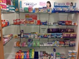 アガペ神谷町薬局の画像