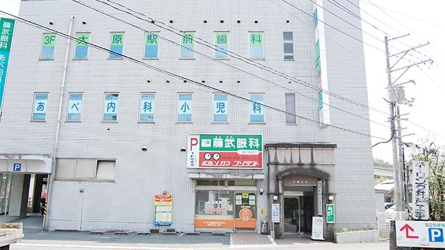 くるみ薬局沼田店の画像