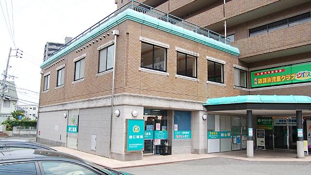 康仁薬局 大町店の画像