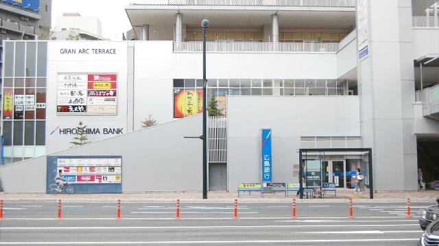 康仁薬局 グランアーク店の画像