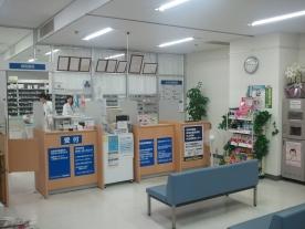 イオン薬局 ショッパーズ福岡店の画像