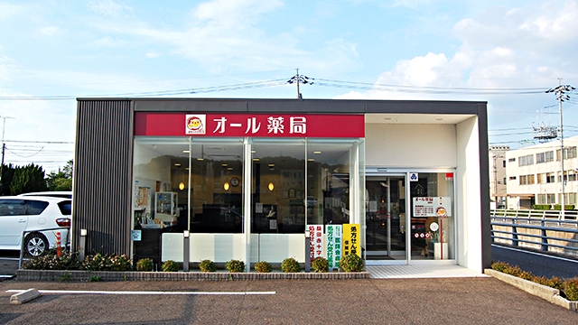 オール薬局 益田店の画像