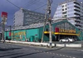 フィットケアデポ 岸根店薬局の画像