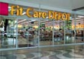 フィットケアデポ シルクセンター店薬局の画像