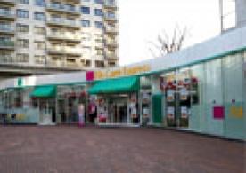 フィットケアエクスプレス 東戸塚店薬局の画像